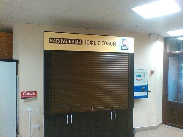 Оформление витрин в Архангельске